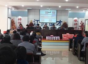 We celebrate the 17th anniversary of of Jiangsu Hengcai Hydraulic Mechanical Co.,Ltd.