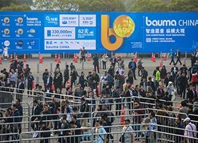 Bauma CHINA 2020 will be held at Shanghai